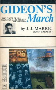 Dicks March 256
