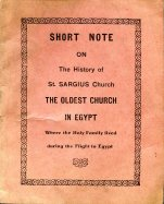 Oldest Church egypt 337