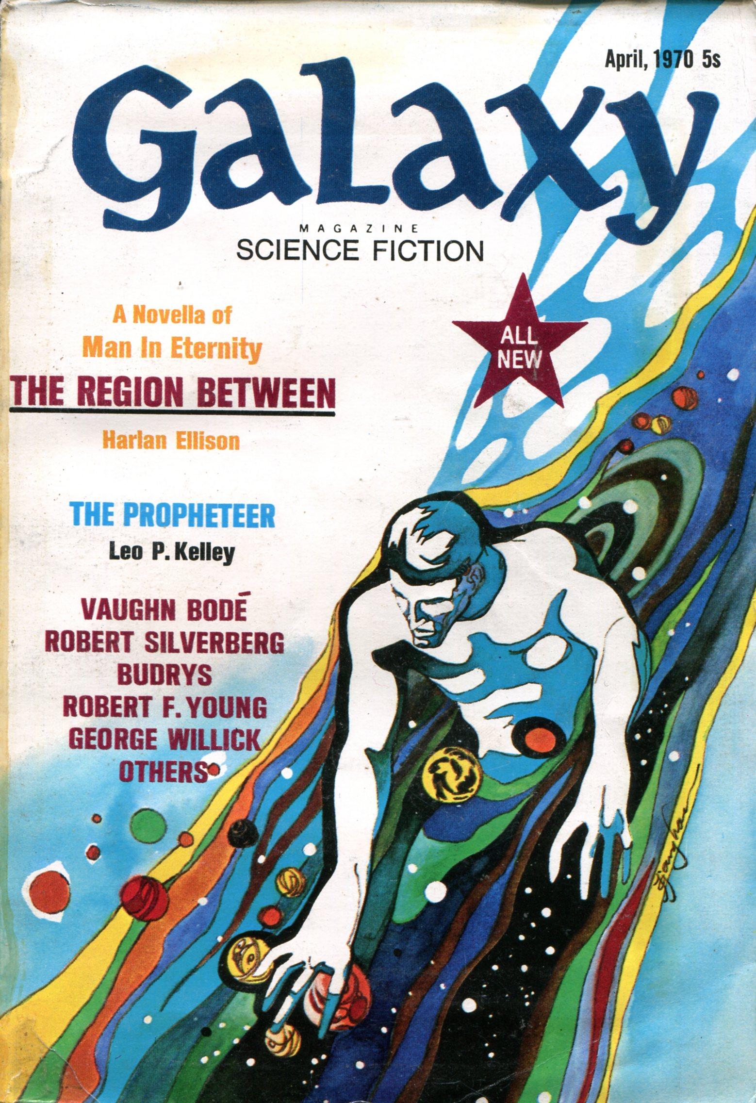 Galaxy 1970 04 098